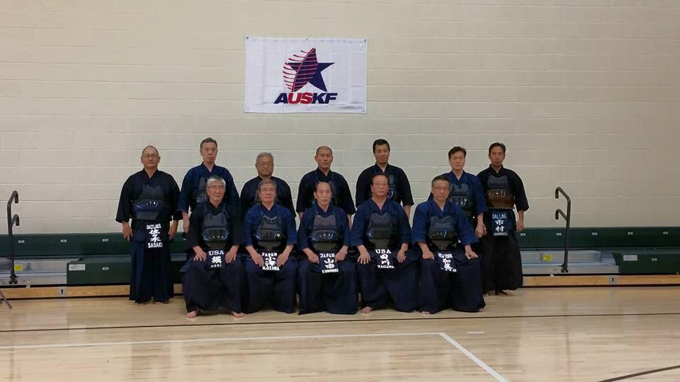 July 26, 2015 - AUSKF Kendo Summer Camp Sensei - Yamanaka & Ozawa Sensei visiting from Japan